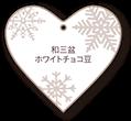 season_tag2