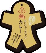 kinjirushi_tag_on7
