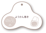 nippon_tag1