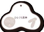 nippon_tag2-2