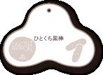 nippon_tag2
