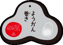 nippon_tag_on1