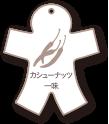 kinjirushi_tag_8
