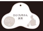 nippon_tag