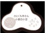 nippon_tag_12
