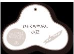 nippon_tag_5