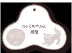 nippon_tag_6