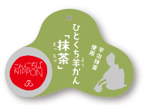 nippon_tag_on3