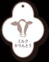 karintou_tag9
