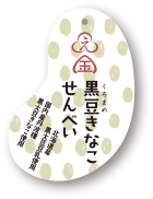 mamegashi_tag_on11