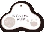 nippon_tag_13
