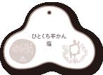 nippon_tag_14