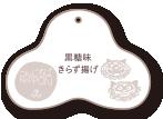 nippon_tag_15