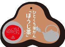 nippon_tag_on13